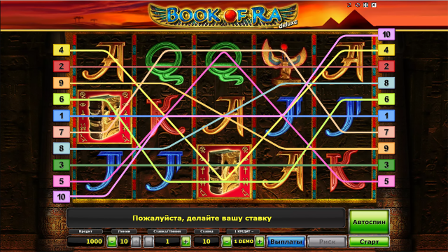 Бонусная игра Book Of Ra Deluxe 1