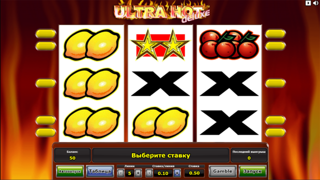 Бонусная игра Ultra Hot Deluxe 1