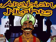 Игровой автомат Арабские Ночи