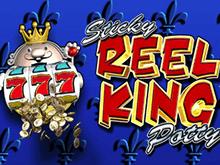 Игровой автомат Король Барабанов