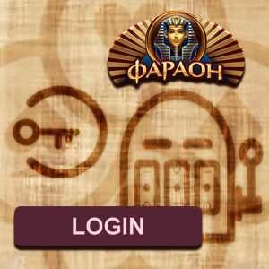 Вход в фараон казино казино вулкан официальный сайт вход онлайн